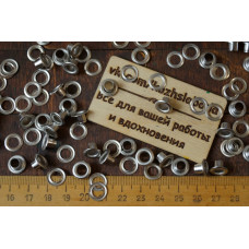 Блочка и люверс D 5 мм. никель. 50 шт.
