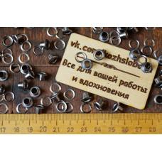 Блочка и люверс D 4 мм. темный никель. 50 шт.